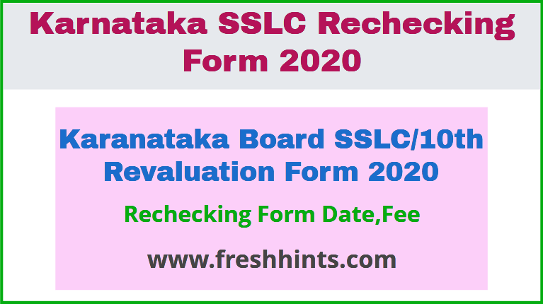 Karanataka Board SSLC10th Revaluation Form 2020