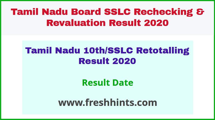 Tamil Nadu 10thSSLC Retotalling Result 2020 (2)