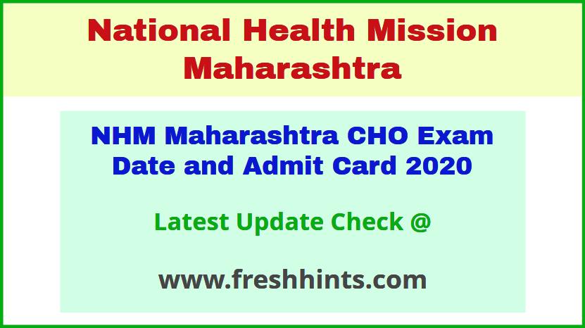 Maha CHO Hall Ticket 2020