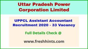 UPPCL Sahayak Lekhakar Bharti 2020