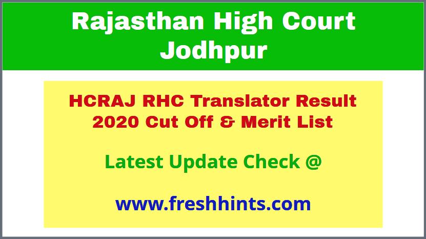 RHC Translator Selection List 2020