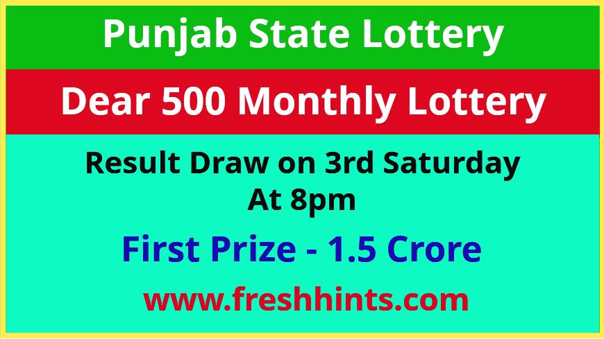 Punjab State Lotteries Dear 500 Monthly Winner List 2021