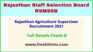rajasthan -agriculture- supervisor -recruitment -2021