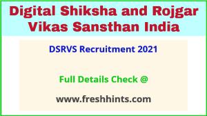 DSRVS Recruitment 2021