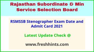 Rajasthan Stenographer Exam Hall Ticket 2021