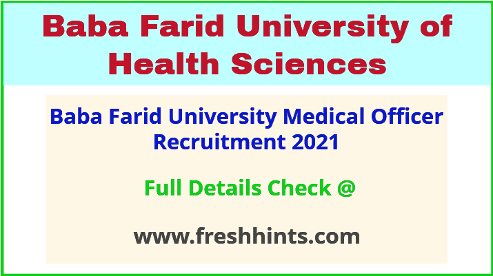 baba farid university medical officer recruitment 2021