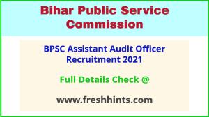 Bihar Assistant Audit Officer Bharti 2021