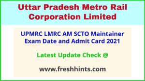 LMRC Station Controller Train Operator Hall Ticket 2021