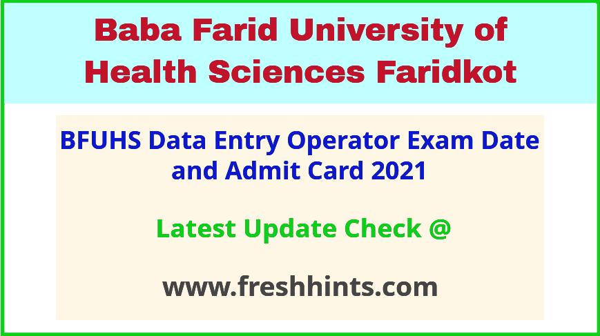 Baba Farid University DEO Hall Ticket 2021