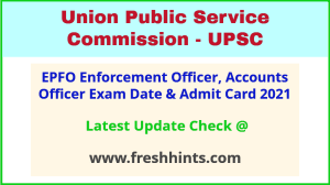 EPFO Accounts Officer Exam Hall Ticket 2021