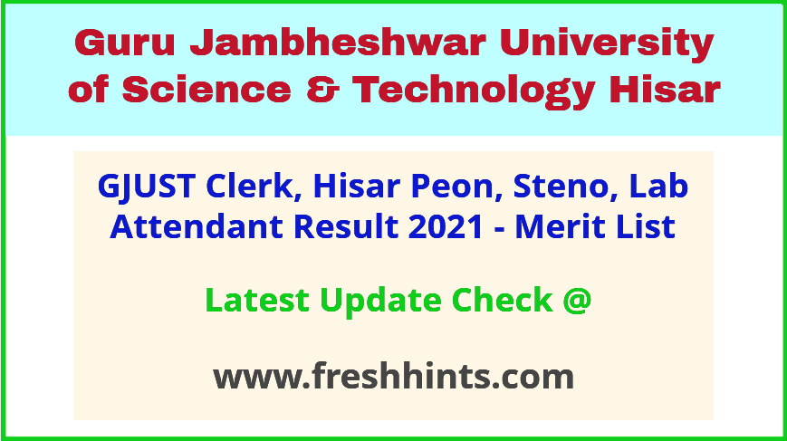 GJUST Hisar Non Teaching Posts Selection List 2021
