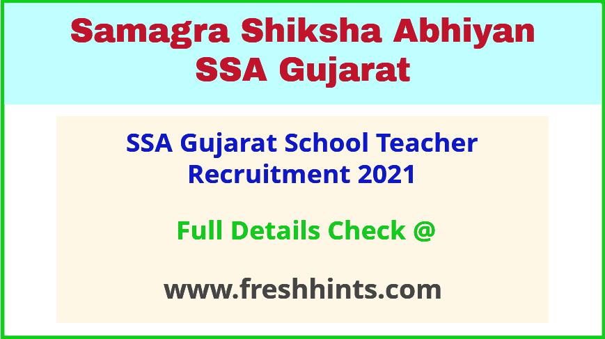Sarva Shiksha Sbhiyan Gujarat Teacher Bharti 2021