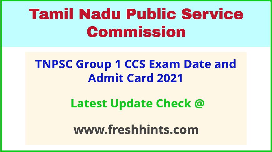 tnpsc-group-1-ccse-admit-card-2021