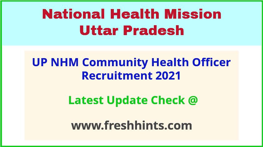 NHM UP Community Health Officer Bharti 2021