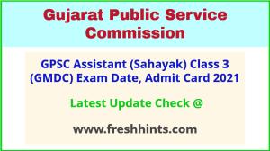 GMDC Assistant Sahayak Class 3 Exam Admit Card 2021