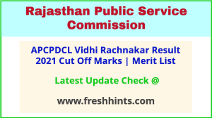 Rajasthan Vidhi Rachnakar Selection List 2021