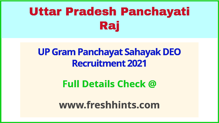 up gram panchayat sahayak deo recruitment 2021