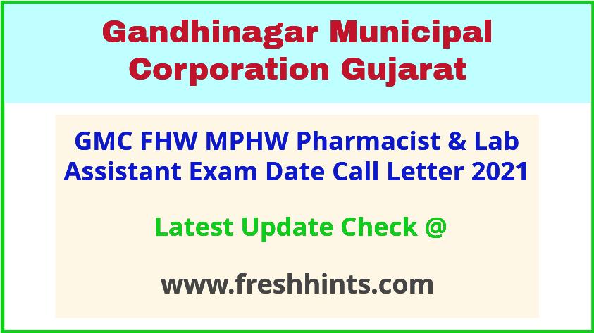 Gandhinagar Municipal Corporation Admit Card 2021