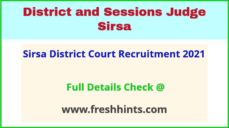 sirsa court recruitment 2021