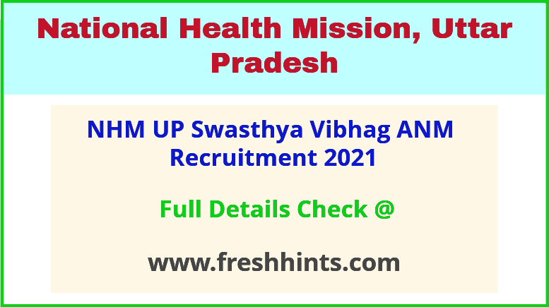 NHM UP ANM recruitment 2021