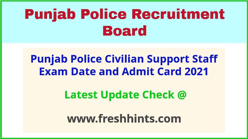 Punjab Bureau of Investigation Cadre Exam Hall Ticket 2021