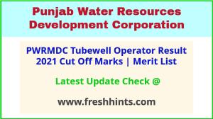 Punjab Tubewell Operator Selection List 2021