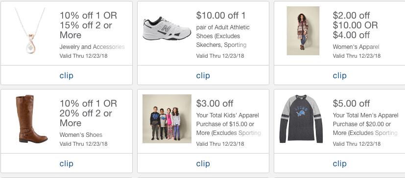 mPerk offers