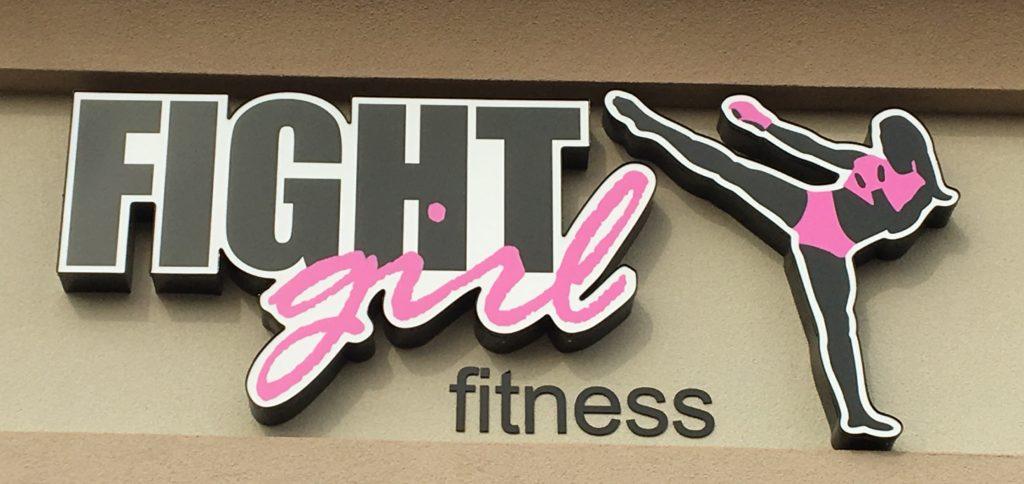 Fightgirl Fitness