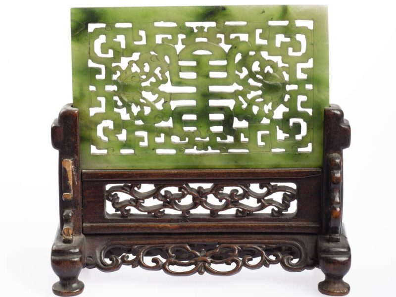 Sigmund Freud's Chinese jade screen, Qing Dynasty, XIX century.