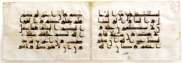 Doppelblatt eines Kufi-Korans, 9.-10. Jh. (Foto: Walter Haberland)