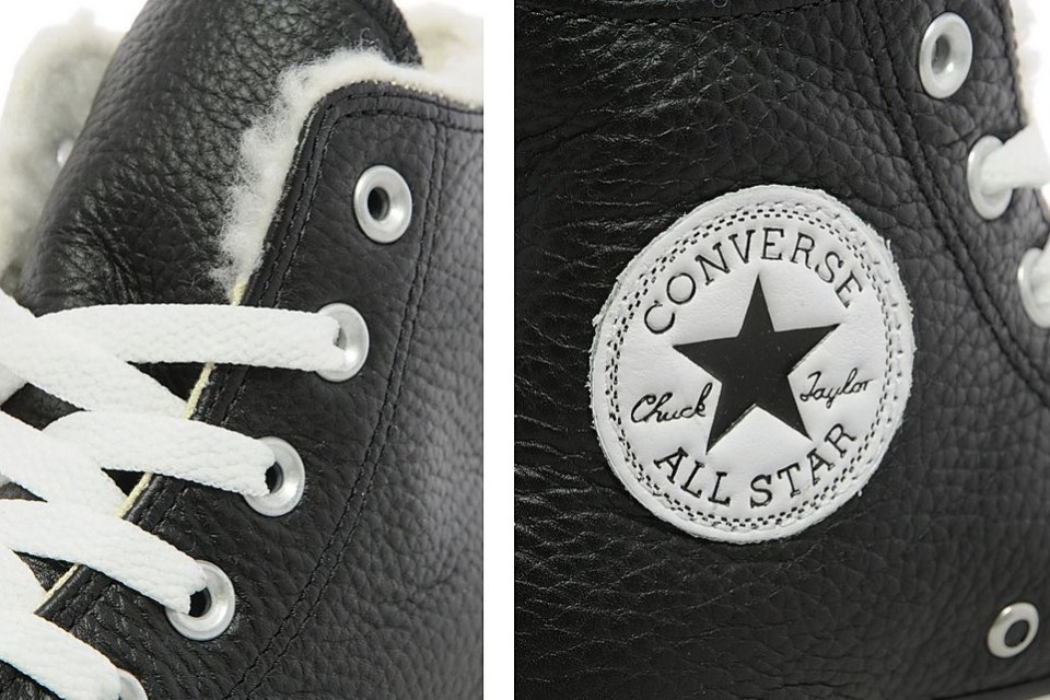converse_details