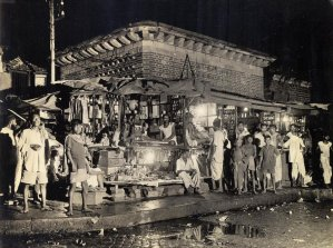 The Calcutta counterpart of the American railroad magazine stand. Available are canes, suitcases, sodawater, shopping bags, cigaretes and a hundred other items peculiar to the Indian taste.