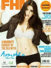 Anushka Sharma Maxim India Magazine (4)