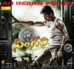 Singam-Telugu-Posters (10)