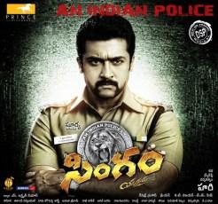 Singam-Telugu-Posters (13)