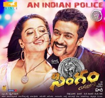 Singam-Telugu-Posters (4)