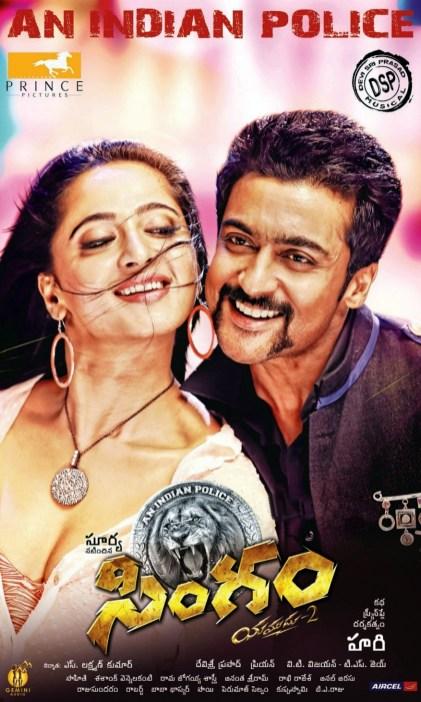 Singam-Telugu-Posters (9)