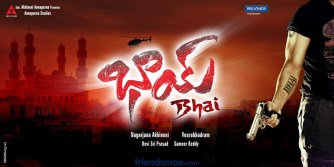 Nagarjuna's Bhai First Look Paster - Tollywood - Friendsmoo