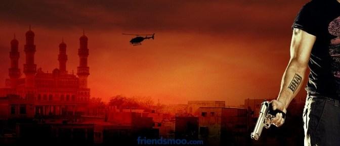 Nagarjuna's Bhai First Look Paster - Tollywood - Friendsmoo