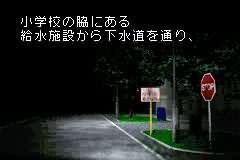 silent hill play novel_frightening_03456