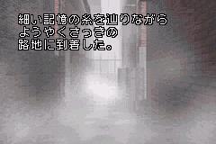 silent hill play novel_frightening_04469