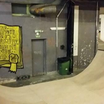 Remi shred @empireskatebuilding #skate #frisek #frisekteam #montreux