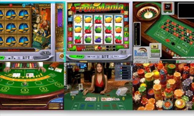 カジノゲーム選択
