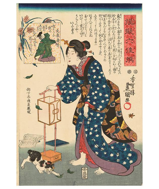 "Utagawa Kunisada (1786-1864), ""Bun'ya no Yasuhide"", 1848-54, color woodblock print"
