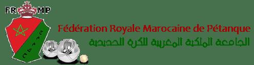 Fédération Royale Marocaine de Pétanque