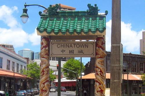 Chinatown - Englisch in Hawaii sprechen