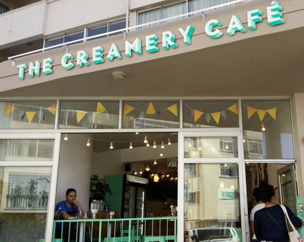 The Creamery Cafe