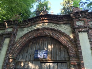 Jewish cemetery gates at Pless / Pszczyna, June 2015