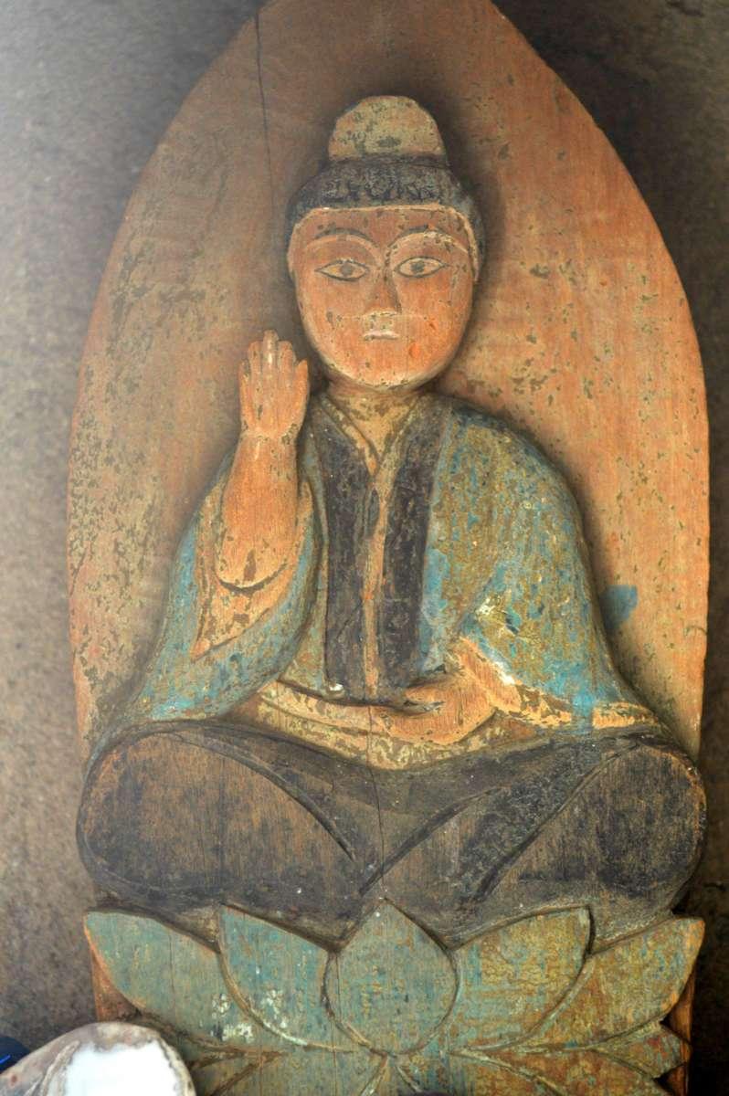2 Shakyamuni No Fear