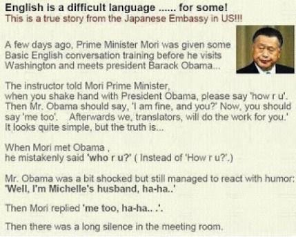 prime-minister-mori